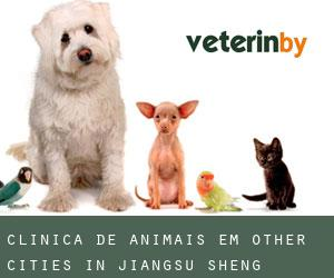 Clínica de animais em Other Cities in Jiangsu Sheng (Jiangsu Sheng)