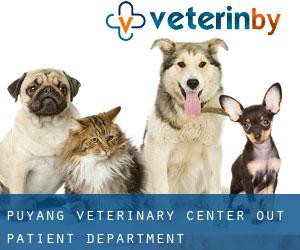 Puyang Veterinary Center Out-patient Department