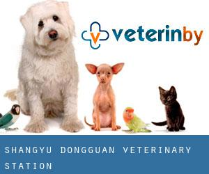Shangyu Dongguan Veterinary Station