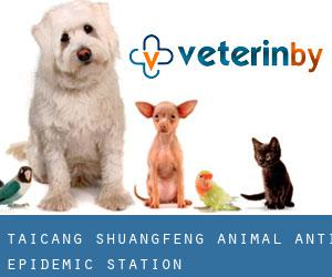 Taicang Shuangfeng Animal Anti-Epidemic Station
