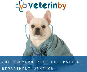 Zhikangyuan Pets Out-patient Department Jinzhou